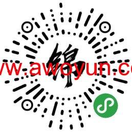 软件公司|软件开发|微信开发|小程序开发|网站开发