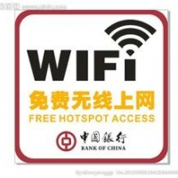银行Wi-Fi覆盖解决方案