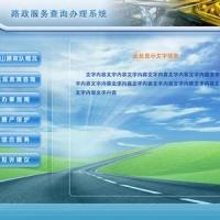 VC++应用软件开发