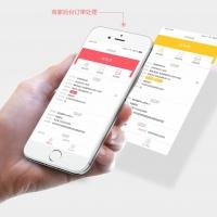 更新功能介绍(2019-7-11)