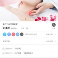 更新功能介绍(2018-11-7)