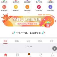 智慧城市更新功能介绍(2018-11-15)