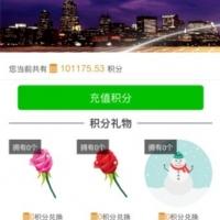 更新功能介绍(2019-6-8)