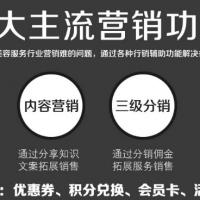 营销版美容美发系统更新(2019-1-9)