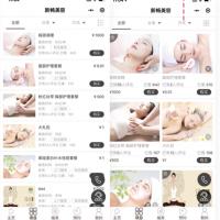 营销版美容美发更新(2019-5-21)
