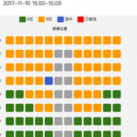 更新功能介绍(2019-7-9)