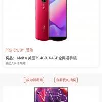 更新功能(2019-7-10)